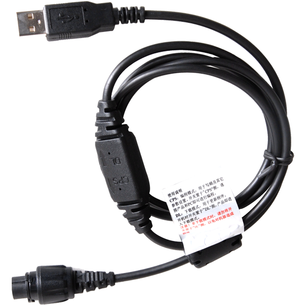 Hytera PD6 MD7 and RD98 Series Programming Cable